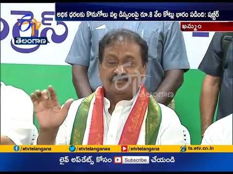TRS Govt not Focus on Power Production   Congress Leader Shabbir Ali