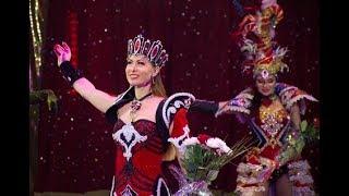 Видеорепортаж Королевский цирк Гии Эрадзе