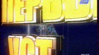 Из первых уст (Бор-ТВ)(Music: Jean Michelle Jarre - Chronologie 2., 2012-04-11T16:30:38.000Z)