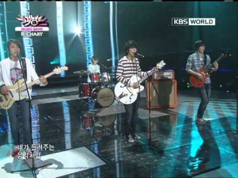 [Music Bank K-Chart] CNBlue - Love Girl (2011.04.29)