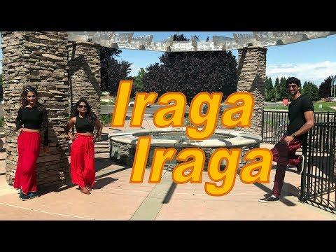 Iraga Iraga Video Dance   Naa Peru Surya Naa Illu India Songs   Allu Arjun  Anu Emannuel