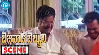 Bezawada Bebbuli Movie Scenes - Police Chasing Shivaji Ganesan || Krishna || Vijaya Nirmala