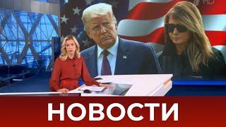 Выпуск новостей в 09:00 от 02.10.2020