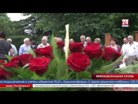День депортации армян, греков, болгар