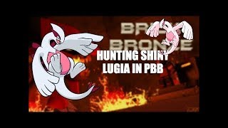 SHINY HUNTING LUGIA LIVE!! (Roblox Pokemon Brick Bronze)