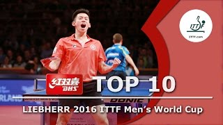 DHS ITTF Top 10 - 2016 Men's World Cup