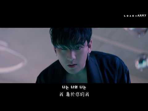 【MV韓繁中字】NU' EST W (뉴이스트 W)  -  Dejavu