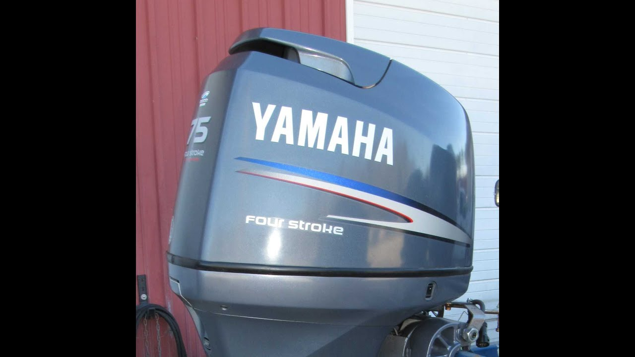 6M5H14 Used 2006 Yamaha F75TLR 75HP 4-Stroke Remote