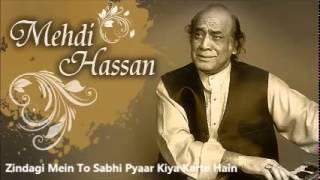 Zindagi Mein To Sabhi Pyaar Kiya Karte Hain