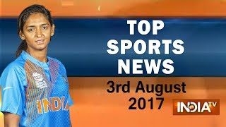 Top National News | 3rd August, 2017 | 05:00 PM - India TV