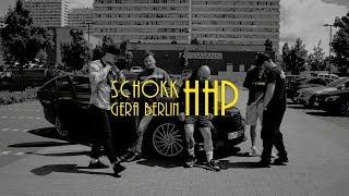 Скачать Schokk Feat Gera Berlin ННР