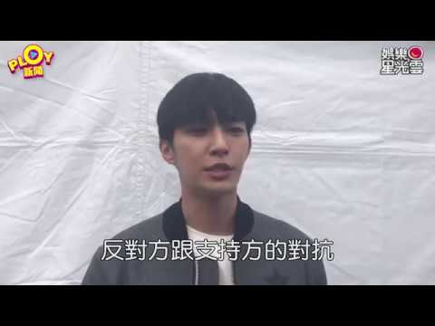 [INTERVIEW] 炎亞綸 Aaron Yan appeared on Ketagalan Boulevard to support same-sex marriage (20161210)