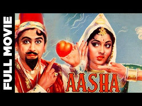 Aasha 1957  Hindi Full Movie  Classic Hindi Movies  Kishore Kumar Movies  Vaijanti Mala Movies