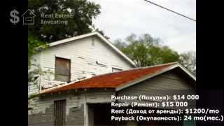 Property Investing - House for sale, house for rent - review 05 (Недвижимость за рубежом - обзор)