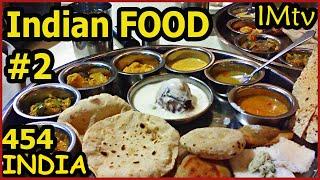 INDIAN FOOD Part 2 Indian CUISINE. Indian Street Food