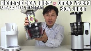 John from http://www.discountjuicers.com/ compares two cold press juicers: Kitchenaid Maximum Extraction Slow Juicer and the Omega VSJ843 Cold Press ...