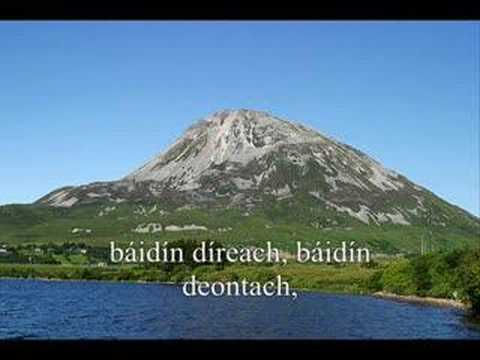 Báidín Fheilimí - Traditional Irish Song