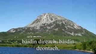 Báidín Fheilimí - Traditional Irish Song