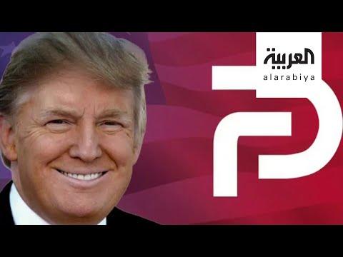 تفاعلكم | إيران تصدر مذكرة اعتقال بحق ترمب!  - 19:58-2020 / 6 / 29