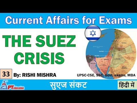 THE SUEZ CANAL CRISIS (1956) - Current Affairs | UPSC-CSE, SSC, Govt exams