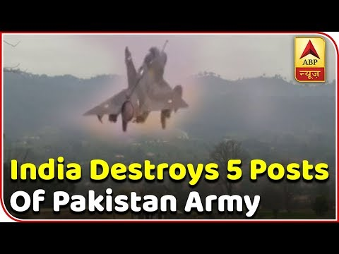 India Destroys 5 Posts Of Pakistan Army  | ABP News