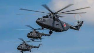 Russian Military Helicopters. Русские Боевые Вертолёты.