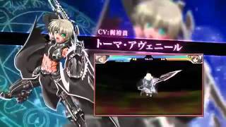 Magical Girl Lyrical Nanoha A's Portable - The Gears Of Destiny - Gameplay Trailer - PSP