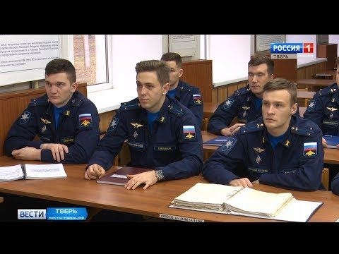 Выпускники Краснодарского летного училища прибыли на службу в Тверь