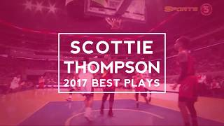 Scottie Thompson - 2017 Best Plays (NASTY passes and HUSTLE scoring)