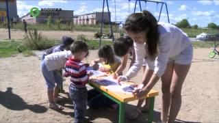 Заботиться об окружающей среде учат ребят на площадках «Города детства»(, 2015-08-11T16:02:59.000Z)