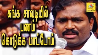 We will not pay toll tax any more - Velmurugan Speech, TVK | Interview
