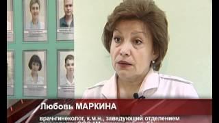 лечение бесплодия(, 2012-07-03T00:25:43.000Z)