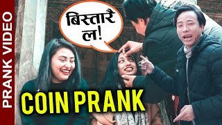 Coin Prank on Street    Alish Rai New epic nepali prank video 2019    funny prank video