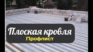 видео Купить Фасадную плитку ТехноНИКОЛЬ HAUBERK в Нижнем Новгороде дешево