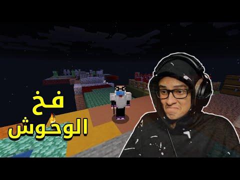 :  !  Minecraft OB #3