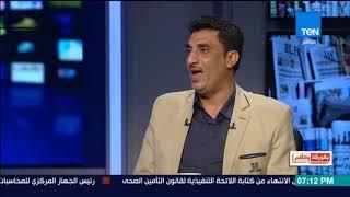 فيديو .. عقيد أركان حرب يمني : الشعب اليمني قادر على التخلص من الحوثيين