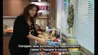 Арабская Кухня   ТАЖИН с луком и перцем(, 2013-06-24T16:22:41.000Z)