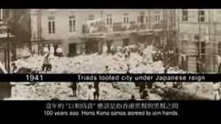 Election 2 (Triad Election) HK teaser trailer
