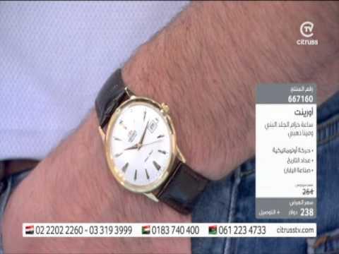 ORIENT Watches | ساعات أورينت الرجالية