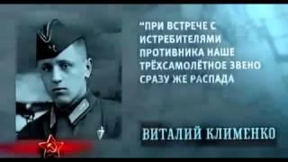 Военно-воздушные силы в годы Великой Отечественной Войны.