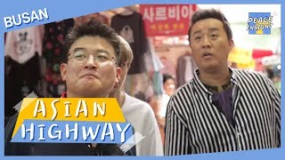 [Peace Insight] Aha! Travel Group : The Asian Highway Ep.1