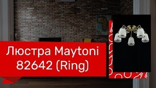 Люстра MAYTONI 82642 (MAYTONI Ring RC017-CL-05-R) обзор