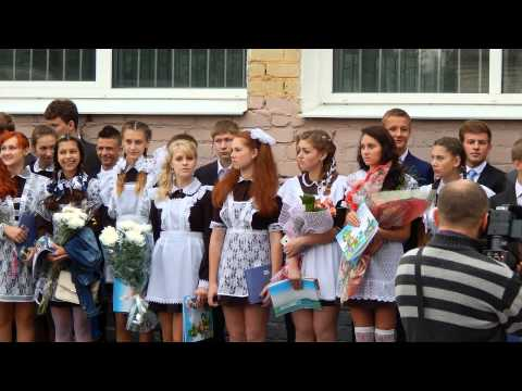 видео: г. Стародуб.1 школа им Калинина. 1 сентября 2014 г