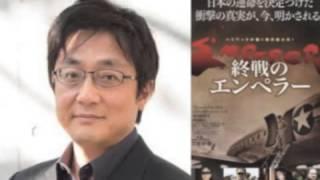 町山さんが映画「終戦のエンペラー」の批評をラジオで語っていました。...