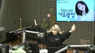 [라디오 브아걸 제아] 200206 정은지의 가요광장 스페셜DJ | Brown Eyed Girls Jea