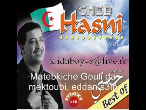 Cheb Hasni - Gouli Da Mktoubi (avec parole)