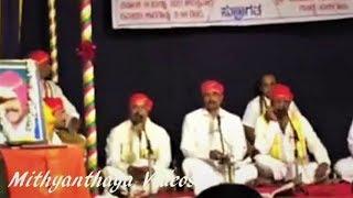 Yakshagana 2017 -   Chandrakanth Mudubelle