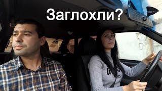 Инструктор вождения в Симферополе. Ученица: