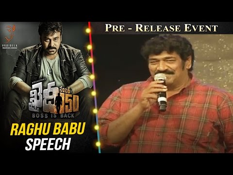 Thumbnail: Actor Raghu Babu Speech @ Khaidi No 150 Pre Release Event Part || Megastar Chiranjeevi || VV Vinayak