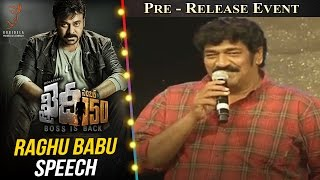 Actor Raghu Babu Speech @ Khaidi No 150 Pre Release Event Part || Megastar Chiranjeevi || VV Vinayak